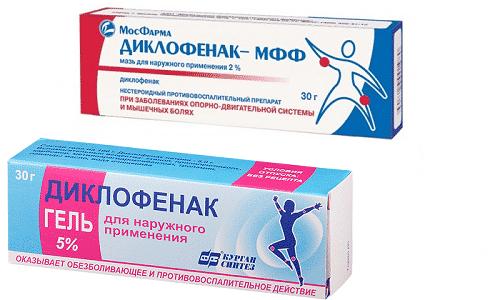 Мазь или гель Диклофенак применяют при различных воспалительных заболеваниях