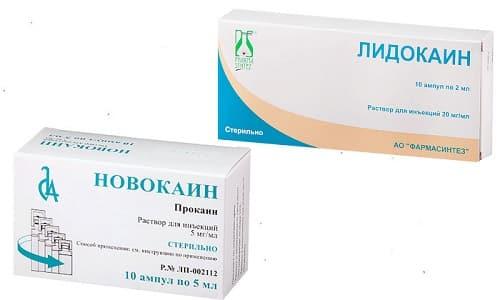 В различных областях медицины в качестве обезболивающих средств часто используются Лидокаин и Новокаин