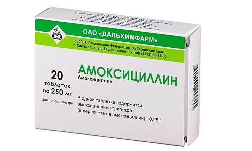Амоксициллин начинает действовать быстро - примерно через 20-30 минут после приема внутрь