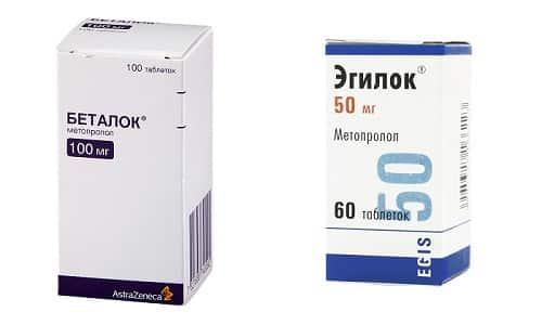 При ряде заболеваний сердечно-сосудистой системы часто назначают Эгилок или Беталок