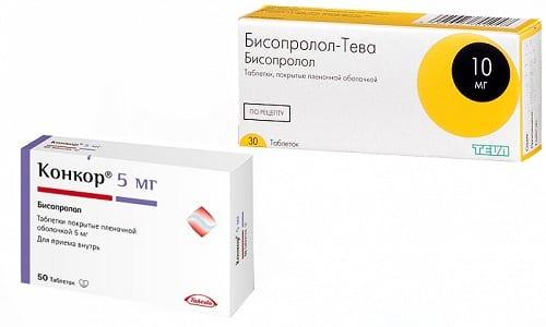 Для лечения артериальной гипертензии используют дженерики Бисопролол или Конкор