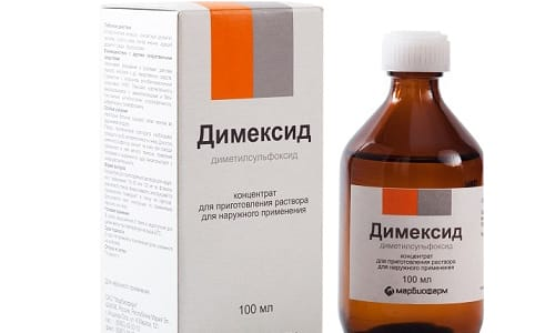 Димексид - лекарственное средство для наружного применения