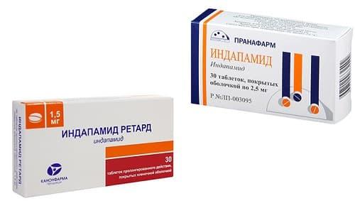 Индапамидом называется лекарственное средство, которое помогает при лечении гипертонии и снимает отеки при сердечной недостаточности