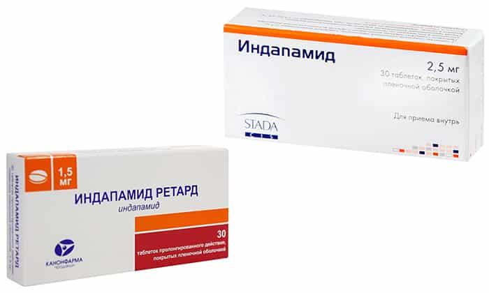 В чем разница между препаратами Индапамид или Индапамид Ретард