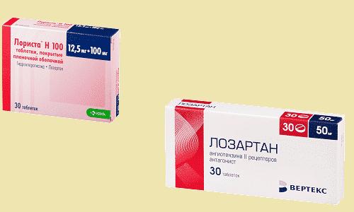 Лозартан или Лориста применяются в терапии повышенного артериального давления