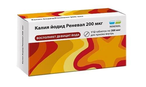 Заболевания, вызванные дефицитом йода, встречаются часто. Для их лечения применяют Калия йодид 200