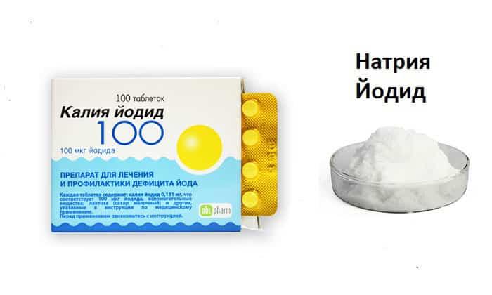 В чем разница между препаратами Калия йодид и Натрия йодид