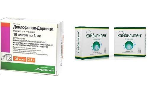 Патологии неврологического характера требуют комплексного лечения препаратами Комбилипен и Диклофенак, оказывающими мощный обезболивающий эффект