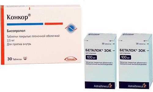Для снижения артериального давления пациентам назначают Беталок Зок или Конкор