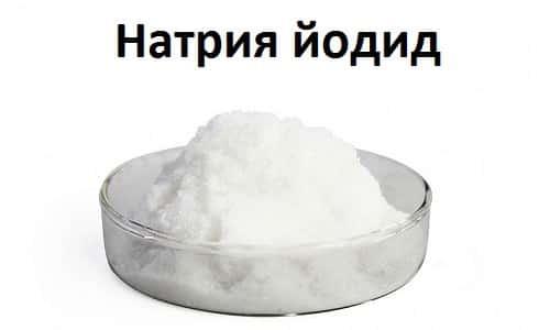Натрия йодид используют для разжижения мокроты в бронхах