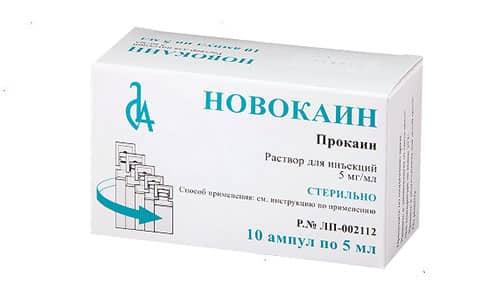 Новокаин оказывает противовоспалительный и антигистаминный эффекты, предотвращает проявления повышенной чувствительности, устраняет спазмы гладкой мускулатуры