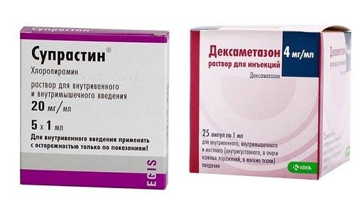 Дексаметазон и Супрастин - лекарства, которые часто применяют для купирования неотложных состояний (анафилактического шока, бронхиальной астмы)