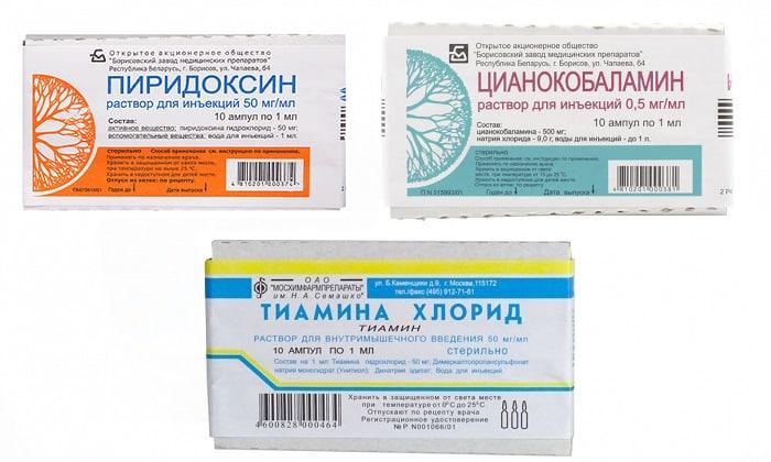 Можно ли принимать одновременно Пиридоксин, Тиамин и Цианокобаламин