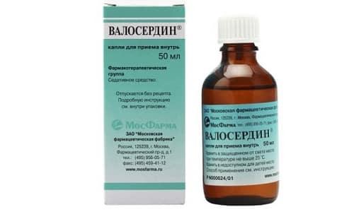 Валосердин дополнительно содержит масло душицы, которое снимает болевые ощущения, ослабляет нервное напряжение, уменьшает тревогу, корректирует кровяное давление