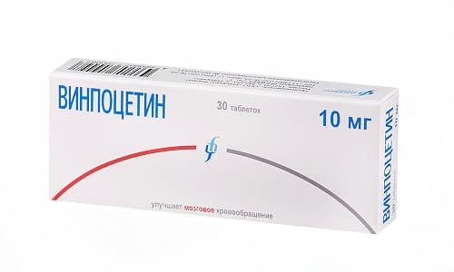 Применяют внутрь по 1 или 2 таблетки Винпоцетина 3 раза в сутки для предупреждения образования тромбов