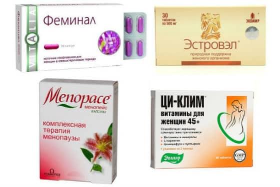 Эстроген в таблетках2